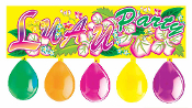 "SALE! 34"" BALLOON BANNER - LUAU (48 PCS) PF-7649"