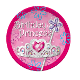 "BIRTHDAY PRINCESS - 8 PCS 7"" PLATES (24 PACKS) PF-27101"